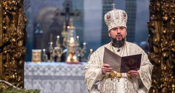 Рождественские богослужения из Михайловского и Патриаршего соборов: где смотреть
