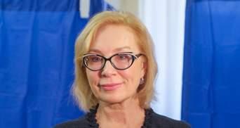 Денисова обратилась в КСУ из-за сокращения больниц и карантин
