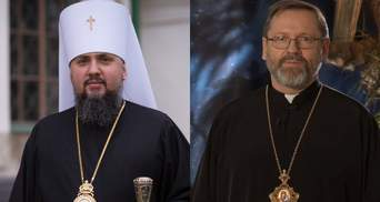 Митрополит Епифаний и Блаженнейший Святослав поздравили украинцев с Рождеством: видео