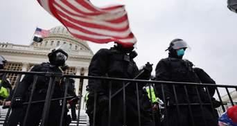 Зал заседаний Сената США зачистили, из-под Капитолия вывели сторонников Трампа: фото, видео