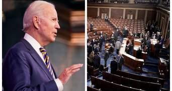 Конгресс снова собрался, чтобы утвердить победу Байдена