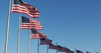Деяким американським дипломатам заборонили писати в соцмережах на тлі заворушень