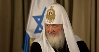 Це кара Бога Варфоломію, – патріарх РПЦ Кирило про перетворення Святої Софії на мечеть