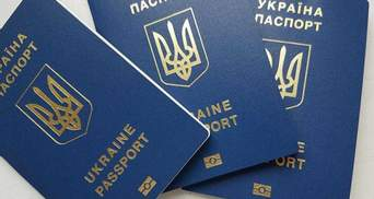 Мировой рейтинг паспортов: на каком месте Украина