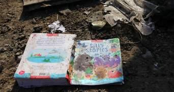 Річниця авіакатастрофи МАУ: з'явилась спільна заява України та інших постраждалих країн
