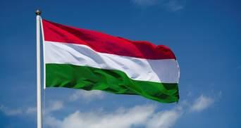 Карантин в Угорщині: країна продовжить обмеження до 1 лютого