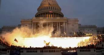 Штурм Капітолію у США: хто покриє збитки від руйнувань прихильників Трампа