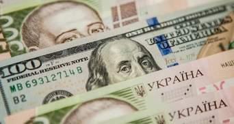 """Чи будуть в Україні проблеми з курсом гривні у 2021 році: прогноз """"Слуги народу"""""""