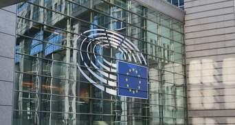 Европарламент вновь соберется во Франции после почти годичного перерыва: что известно