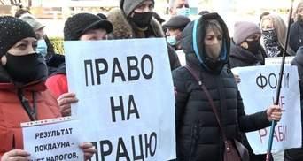 """""""Працюю проти запровадження локдауну"""": у Тернополі підприємці вийшли на протест – відео"""