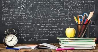 10 выдающихся событий сферы образования в Украине в 2020 году