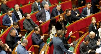 Скільки заплатили депутати за свої прогули у Раді: відома сума