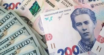 Дедоларизація, низькі ставки та онлайн-банкінг: 10 змін у фінансовому секторі у 2021 році