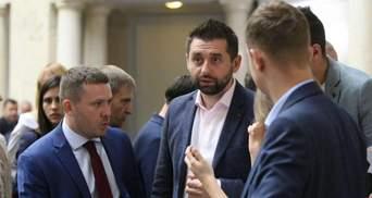 """Україна вийшла на протести через підвищення тарифів: """"Слуга народу"""" готує антикризовий план"""