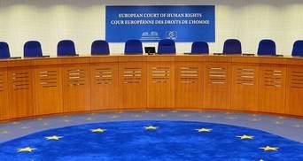 Позов України проти Росії: європейський суд проведе відкриті слухання 14 січня