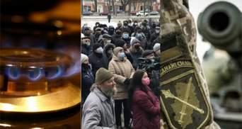 Главные новости 11 января: обещания касаемо тарифов на газ и первая смерть на Донбассе в 2021