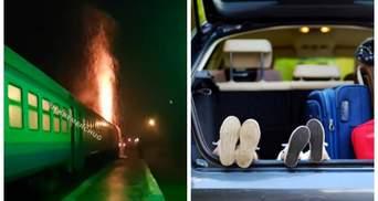 Фейерверк из-за пожара в электричке, дети в багажнике матери – Ты смотри