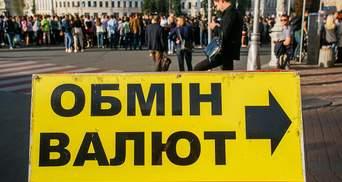 Какой курс доллара и евро в обменниках Украины 12 января