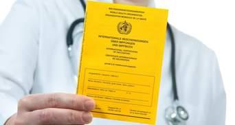 Україна хоче ввести свідоцтва про проведення вакцинації від COVID-19: що це за документ