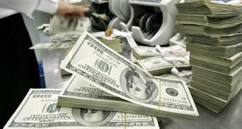 Готівковий курс валют 12 січня: долар і євро втрачають у ціні