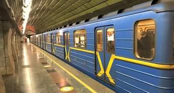 Из-за карантина: в 2020 году метро Киева воспользовались на 216 миллионов меньше пассажиров