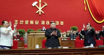 """Коммунистическая """"идиллия"""" и ядерное оружие: чем планирует удивить Ким Чен Ын в 2021"""