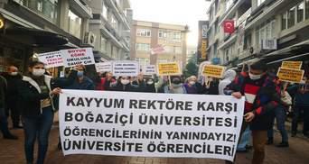 Не Шкарлет єдиний: в Туреччині тривають протести проти скандального ректора університету – фото