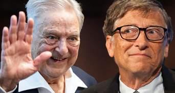 """""""COVID-19 создали Гейтс и Сорос"""": в Перу шокировали текстом судебного решения"""