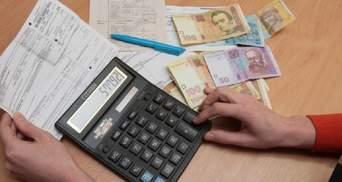 В Україні хочуть створити інспекцію, яка контролюватиме комунальні тарифи: деталі