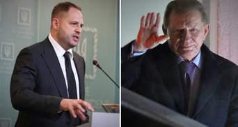 Імовірна держзрада з боку Єрмака та Кучми: СБУ закрила справу – документ