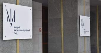 Досудебное расследование по делу судей Окружного админсуда не продлили: причины