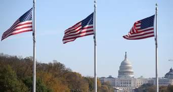 На шаг ближе к импичменту: Палата представителей одобрила резолюцию об отстранении Трампа