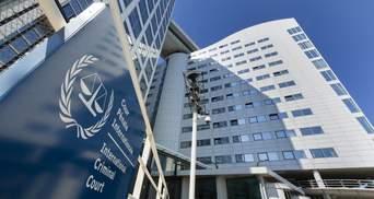Суд в Гааге учел доклад о военных преступлениях России на Донбассе