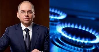 Головні новини 13 січня: тарифи на газ знизять, Степанов розповів, що буде після локдауну