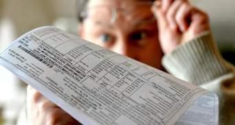"""""""За майбутнє"""" созывает внеочередные сессии местных советов для моратория на повышение тарифов"""