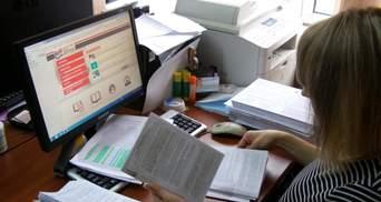 Правительство увеличило зарплаты работникам УЦОКО: известны суммы