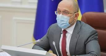 Шмыгаль поручил сформировать механизмы назначения субсидий: детали