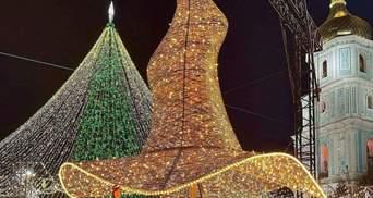 Скандальний капелюх з новорічної ялинки встановили на новому місці: фото