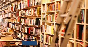 Почему в Украине закрываются книжные магазины: объяснение от Ткаченко