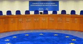 Европейский суд все же рассмотрит дело Украины против России по Крыму