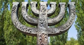 """Зеленському далі нав'язують російський проєкт меморіалу """"Бабин Яр"""": єврейська громада проти"""