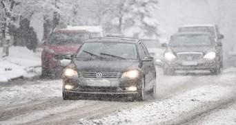 Ухудшение погоды: в Украине развернут пункты обогрева, будет работать спецтехника
