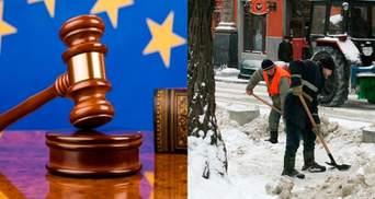 Главные новости 14 января: судьба иска против России в ЕСПЧ, Украину замело снегом
