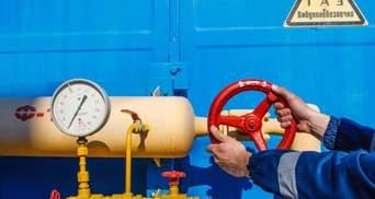 Украина получила от России более 2 миллиардов долларов за транзит газа: детали