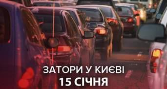 У Києві зранку 15 січня на дорогах утворилися затори: хоча й сніг прибирали всю ніч