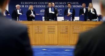 У комітеті Ради сказали, як Україна може використати рішення ЄСПЛ щодо Криму