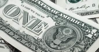 Наличный курс валют на 15 января: доллар вырос, а евро продолжает дешеветь
