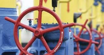 Знову дешевий російський газ? Як уряд знижує тарифи взамін на незалежність