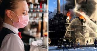 Главные новости 16 января: переход сферы обслуживания на украинский, пожар на заводе в Калуше