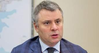 """Імпорт газу з Росії через """"незалежні компанії"""": Вітренко пояснив, що мав на увазі"""